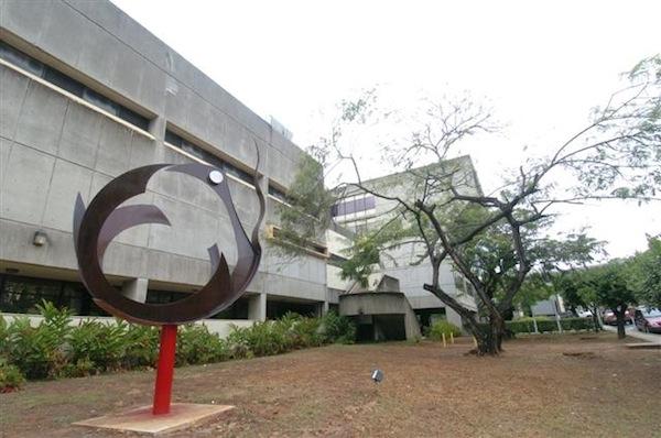 Casa abierta de estudios graduados en el RCM | Ciencia Puerto Rico