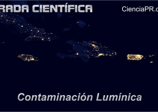 Mirada Cientifica Podcast - Contaminación Lumínica