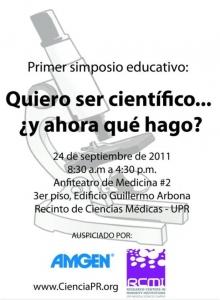 CienciaPR Symposium